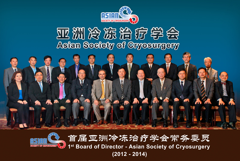 ASC group photo
